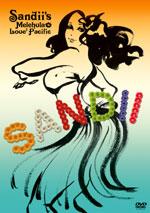 Sandii's Melehula Love2 Pacific  DVD