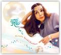 SandiiBunbun  2ndアルバム / 飛らら~hirara