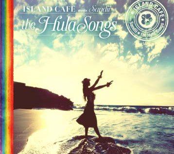 island_cafe_meets_sandii