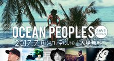 oceanpeople2017_main