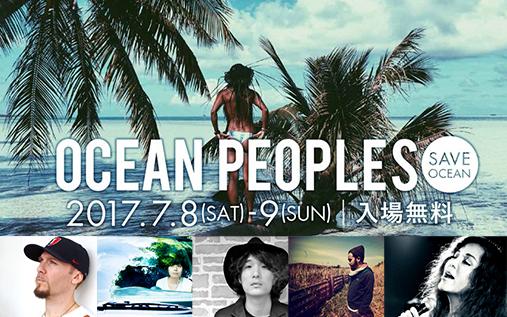 oceanpeople2017_main