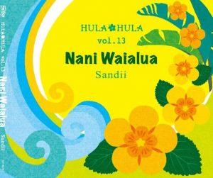 hula-hula_13